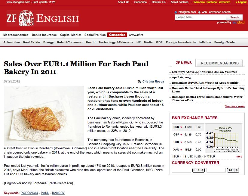 Paul_bakery